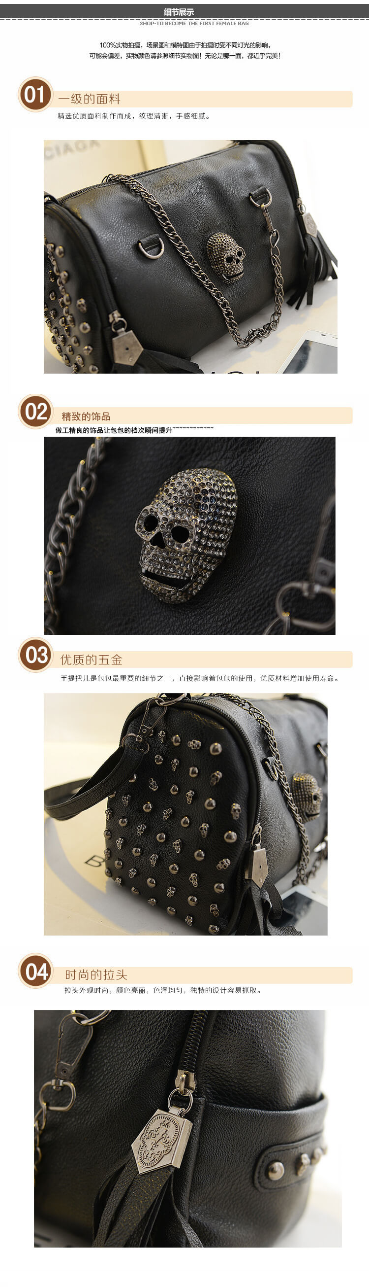 Punk rivets skull fashion shoulder bag female chain bag detil3