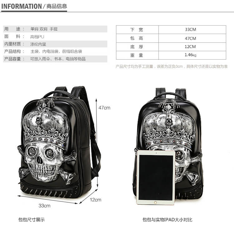3d-Pu-Leather-Skull-Crown-Backpack-Youth-Fashion-School-Bags-Knapsack-For-Teenage-Boys-Bookbag-Zaino detail 2