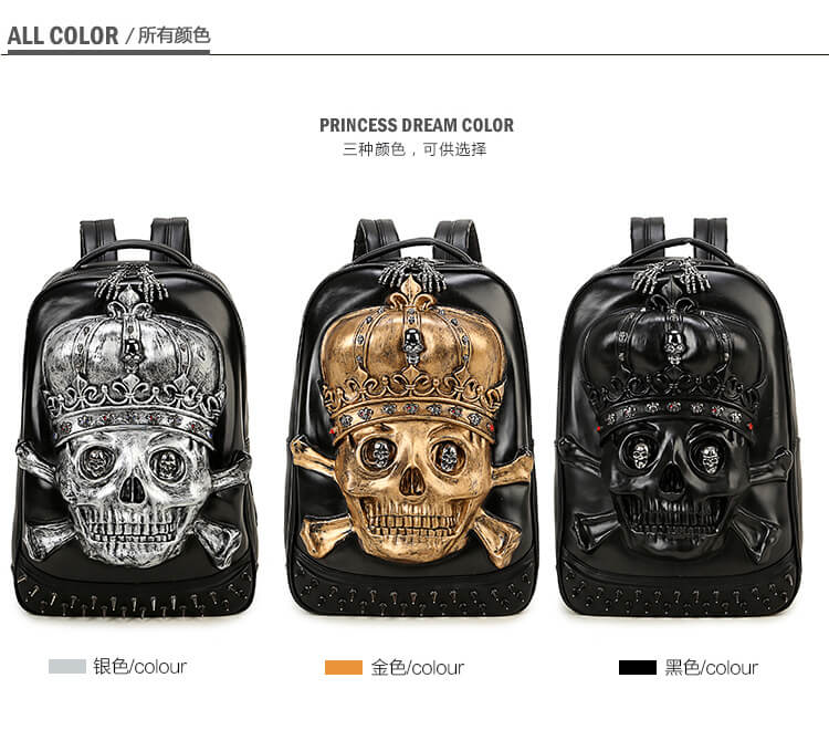 3d-Pu-Leather-Skull-Crown-Backpack-Youth-Fashion-School-Bags-Knapsack-For-Teenage-Boys-Bookbag-Zaino detail 4