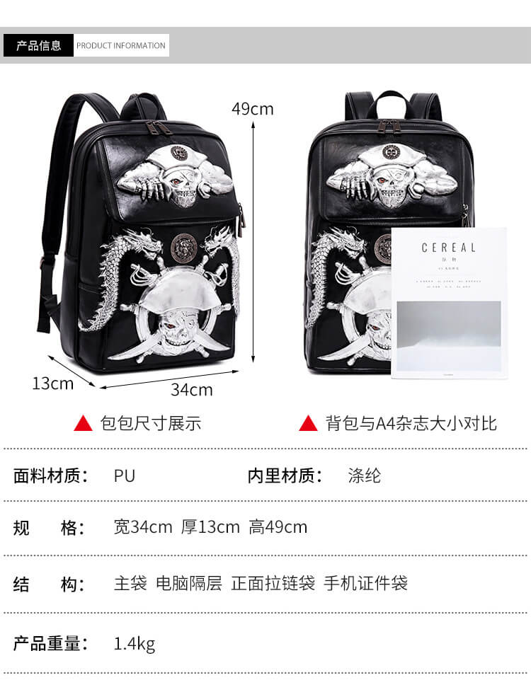 Punk pu pirate captain skull pattern waterproof computer student backpack detail 1