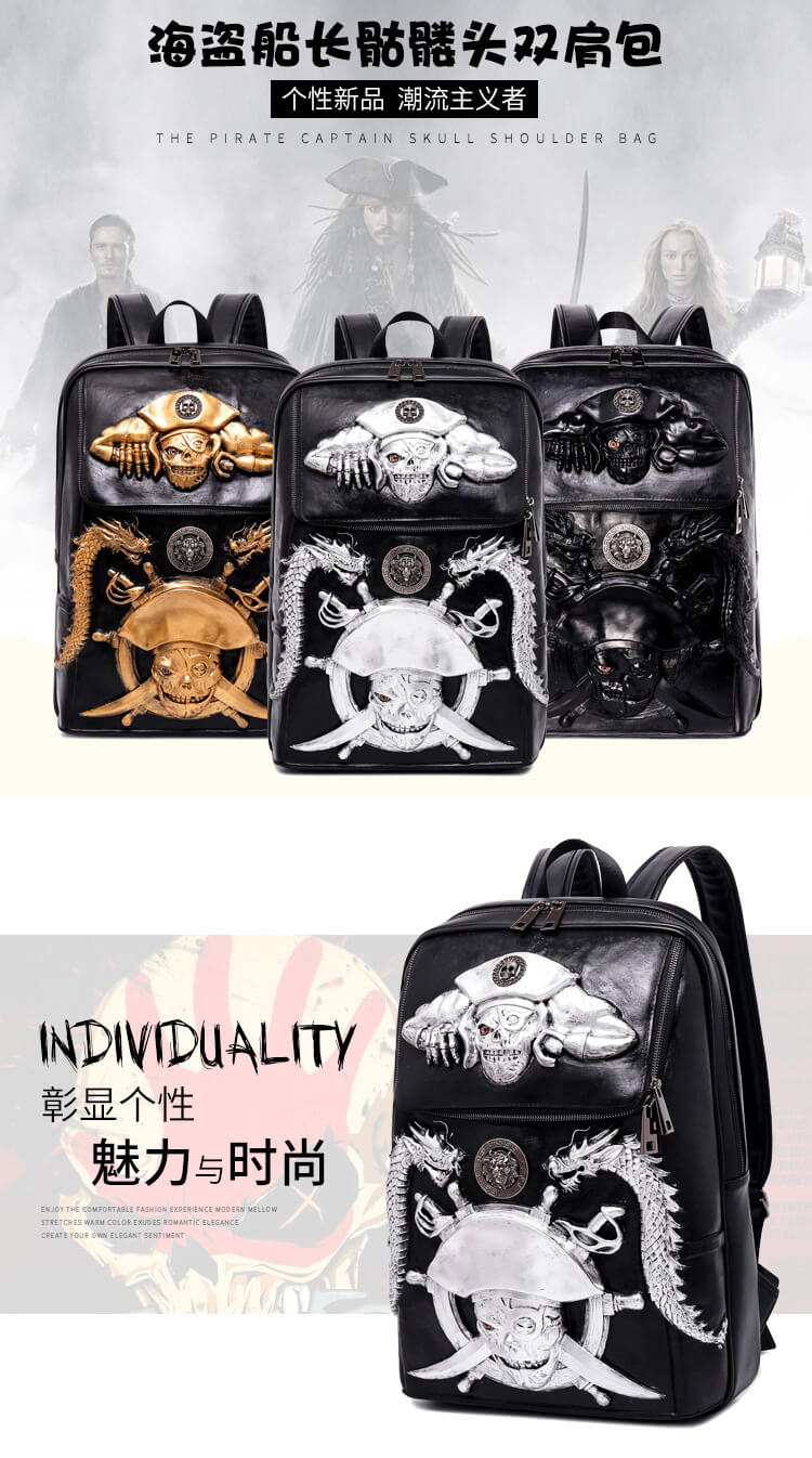 Punk pu pirate captain skull pattern waterproof computer student backpack detail 4
