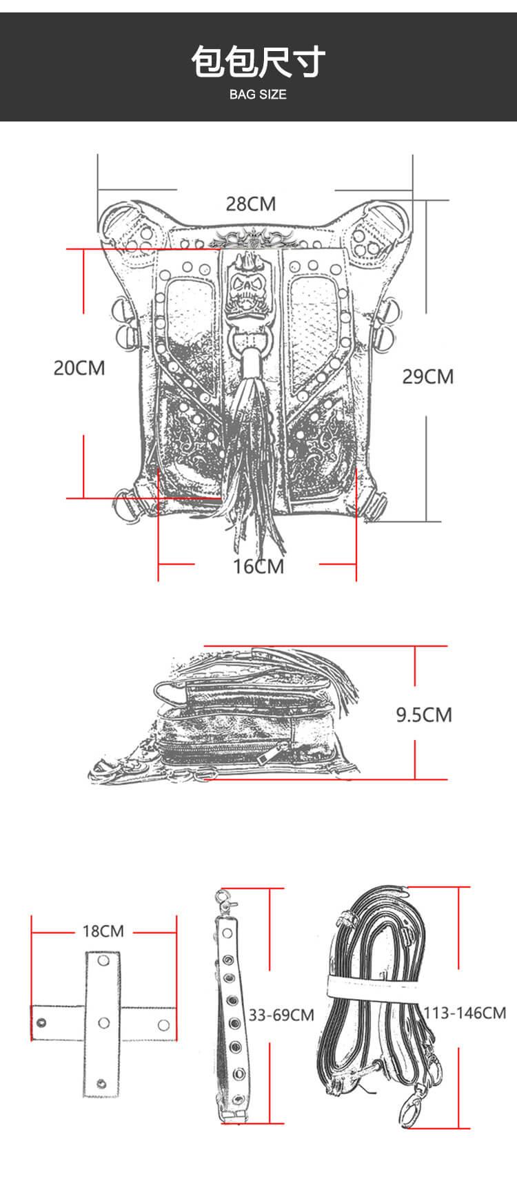 CMX Cool Skull Steampunk waist Bags DETAIL 1
