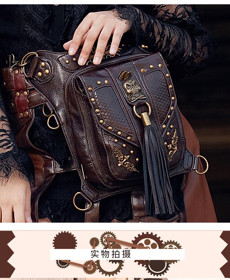 CMX Cool Skull Steampunk waist Bags DETAIL 3