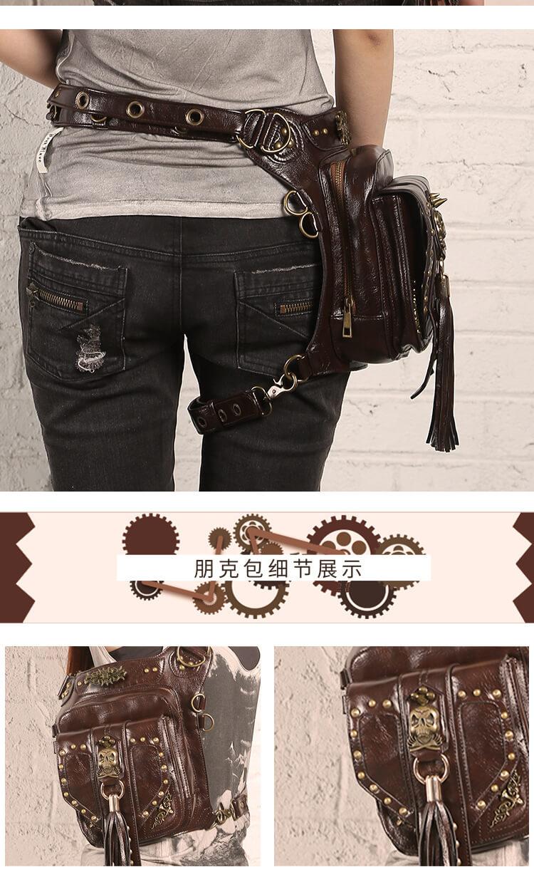 CMX Cool Skull Steampunk waist Bags DETAIL 7